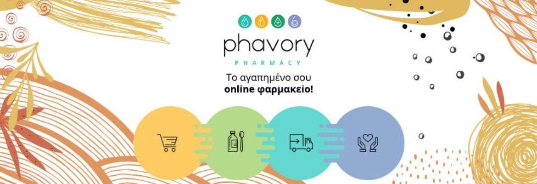 PHAVORY PHARMACY