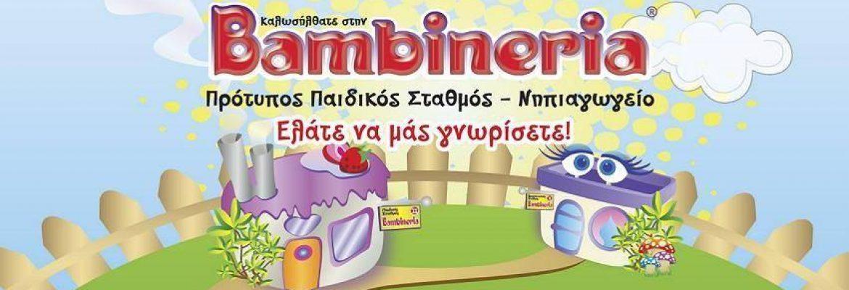 BAMBINERIA II