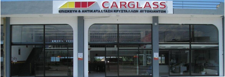 Carglass® Αγρίνιο