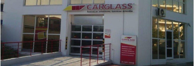 Carglass® Βόλος