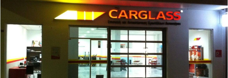 Carglass® Κόρινθος